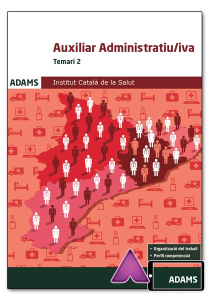 Portada Auxiliar Administrativo